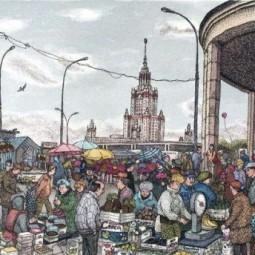 Выставка «Вдохновленные Москвой»