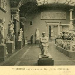 Выставка «Князья Юсуповы и Цветаевский музей»