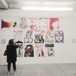 Выставка «Личное?»
