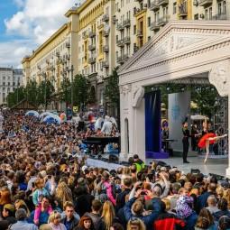 Фестиваль «День России. Московскоевремя» 2018