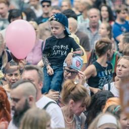 Детский рок-фестиваль «Kids Rock Fest» 2016