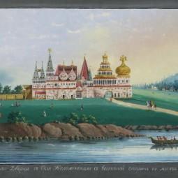 Выставка «Из истории деревянного дворца»