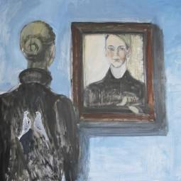 Выставка «Лицом к лицу»
