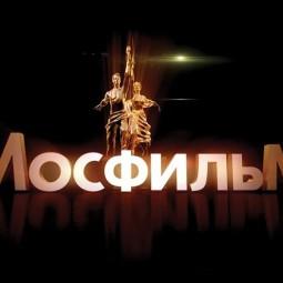 Экскурсия по киностудии «Мосфильм»
