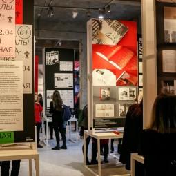 Выставка «Книги. Журналы. Строгановка»