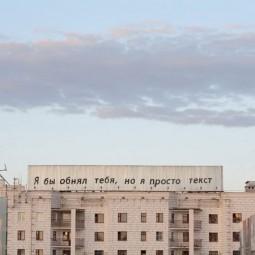 Выставка «This Is Not a Book: коллекция Дмитрия Волкова»