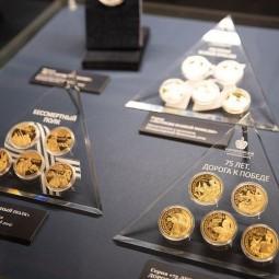 Выставка «Великая Отечественная война в современном медальерном искусстве»