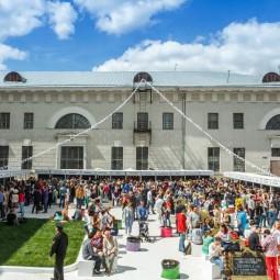 «Смородиновая ярмарка» в Музее Москвы 2019