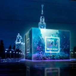 Городской медиафестиваль «Твоя Москва» 2021