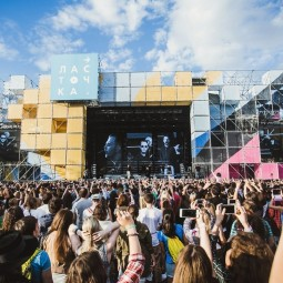 Фестиваль «Ласточка» 2019