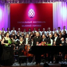 Московский Пасхальный фестиваль 2018