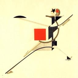 Выставка «Эль Лисицкий. El Lissitzky» в Новой Третьяковке