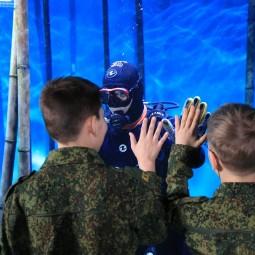 День защитника Отечества в «Москвариуме» 2021