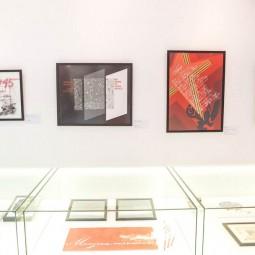 Выставка каллиграфии ко Дню Победы 2018