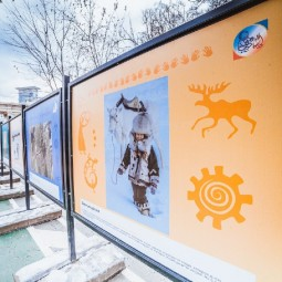 Выставка «Советы северян»