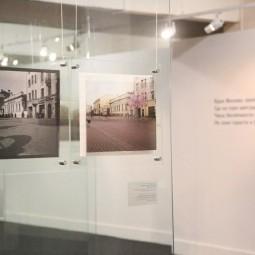 Выставка «Москва в фотографиях А.А. Губарева. 1912–1914»