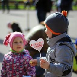Благотворительный фестиваль «От сердца к сердцу» 2016