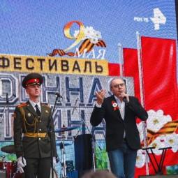 Фестиваль РЕН ТВ «Военная тайна» 2018