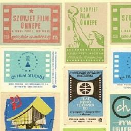 Выставка «Советская эпоха, отраженная в филумении на спичечных этикетках»
