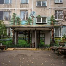 Выставка «Москва. Коньково. Перезагрузка»