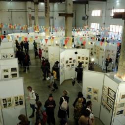 Фестиваль книжной иллюстрации и визуальной литературы «Морс» 2019