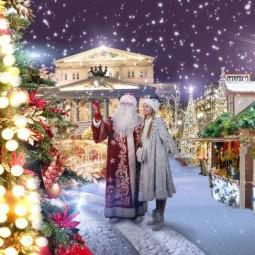 Фестиваль «Путешествие в Рождество» 2017/18