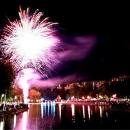 День города в Лианозовском парке 2016