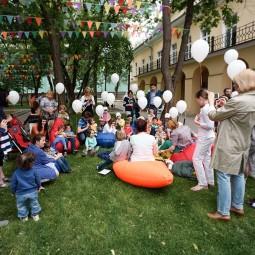 «День города М» в сквере Дома Гоголя