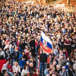 День народного единства в парке Победы 2018