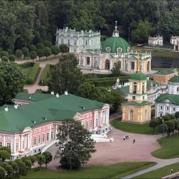 Экскурсии в усадьбе Кусково в День города 2016