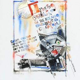 Выставка «Каллиграфия, вода и случай»
