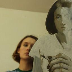 Выставка «Посмотри на себя»