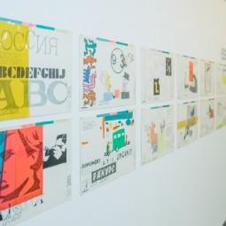 Выставка «Реконструкция 90-х. Медиа-культура. Взгляд из будущего»