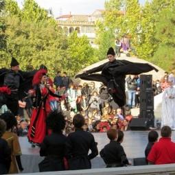 Грузинский праздник «Тбилисоба в Москве» 2016