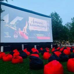 Летний кинотеатр в Саду «Эрмитаж» 2021