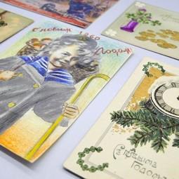 Выставка старинных рукописных новогодних открыток