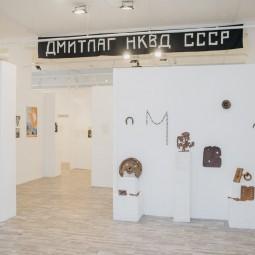 Выставка «Потерянная история. Великая Стройка через призму старого района Москвы»