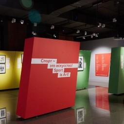 Выставка«Спорт – это искусство»