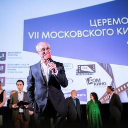 Кинофестиваль «Будем жить» 2020