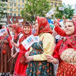 Акция «Надень народное на День России» 2019