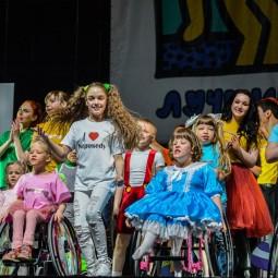 Благотворительный танцевальный марафон «Лучшие друзья» 2019
