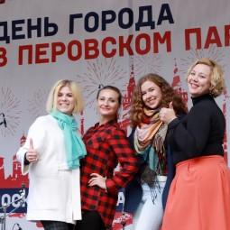 День города в Перовском парке 2018