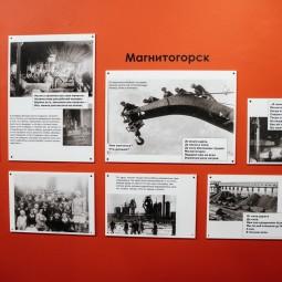 Выставка «ТАБУ: Территория авангарда. Большой Урал»