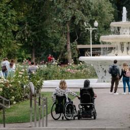 Инклюзивный парад «Все в движении» в Парке Горького 2018