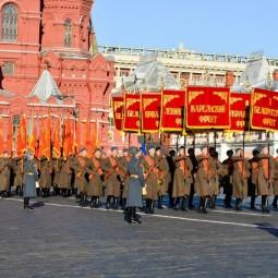 Марша в честь 77-летия парада 1941 года на Красной площади