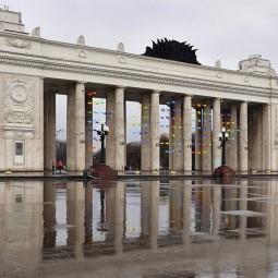 Музыка на Смотровой площадке Парка Горького
