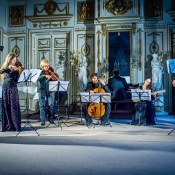 Фестиваль «Органные вечера в Кусково» 2019