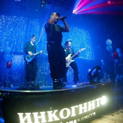 Концерт группы «Комиссар»