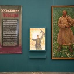 Выставка «Художники Победы»