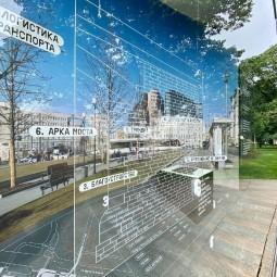 Выставка «Технологии в городе»